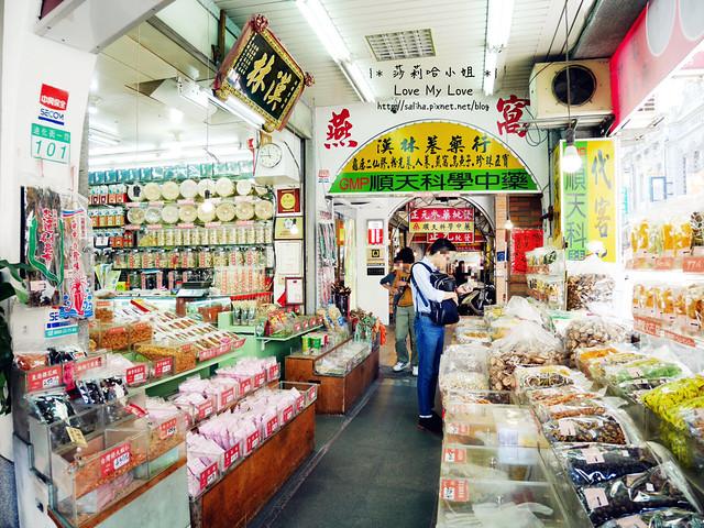 台北景點迪化街一日遊 (8)