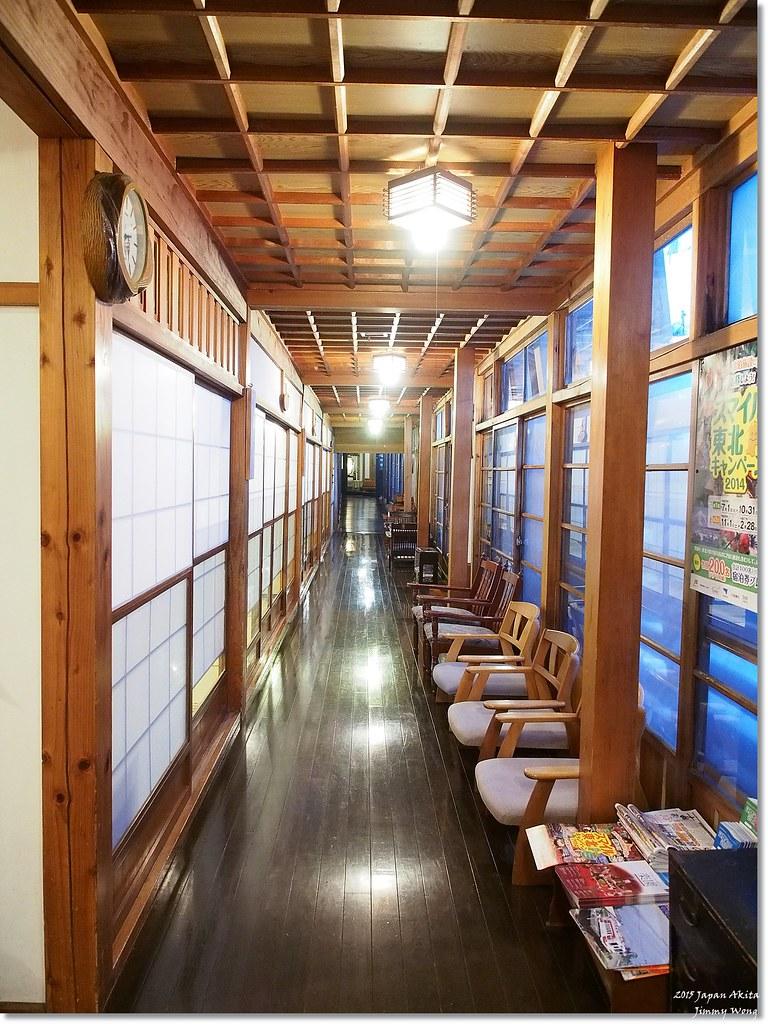 [日本東北自助行]-秋田-乳頭溫泉鄉-鶴之湯-房間及餐食篇