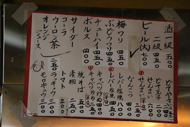 2014-06-29_00714_天狗岳.jpg