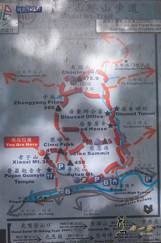 孝子山|十分瀑布