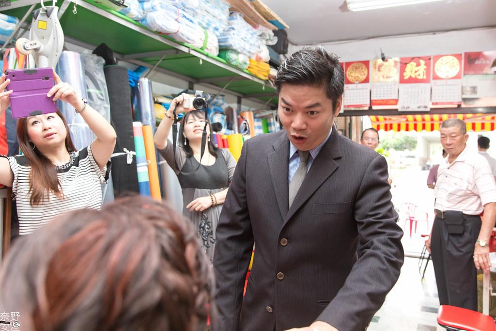 台南婚攝 濃園滿漢餐廳 | 訂婚儀式 家宴 (29)