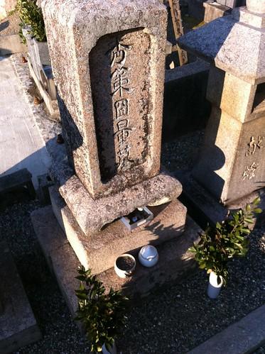 grave-of-honinbo-syusaku01