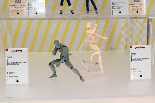 WF2015S[figma] archetype_next: he & she