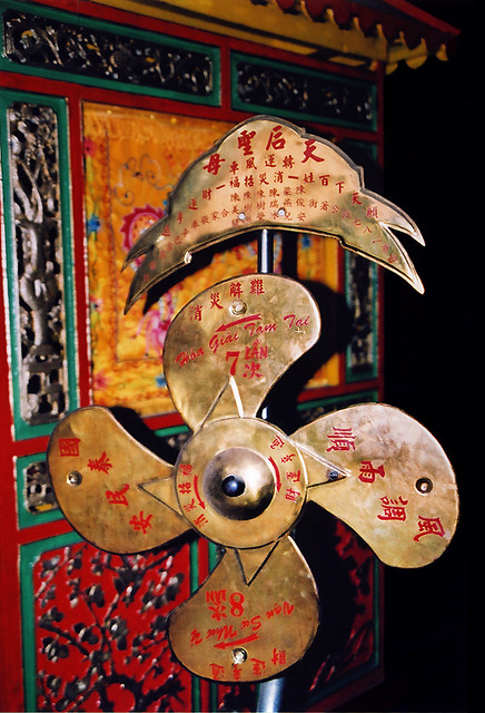 Wind Altar at a Fujian Temple for Fisherman and Sailors in Saigon
