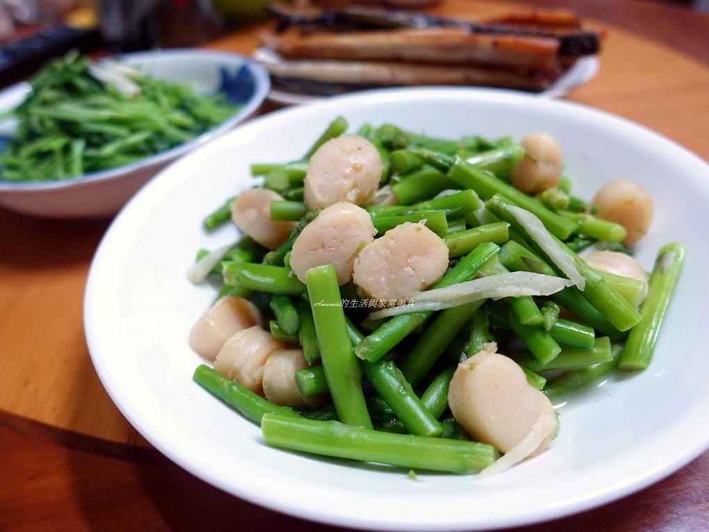 甘貝炒蘆筍