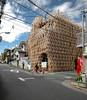 Sunny Hills Japan by nazarleskiw