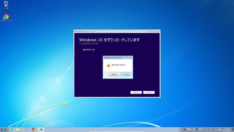 スクリーンショット 2015-08-06 14.59.48