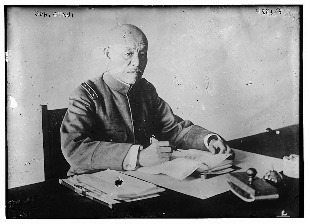 Gen. Otani (LOC)