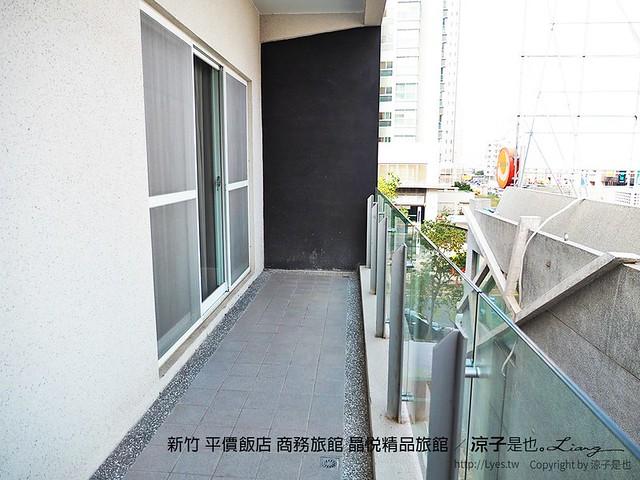 新竹 平價飯店 商務旅館 晶悅精品旅館 30