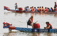 vehicle, sports, rowing, race, boating, water sport, watercraft, dragon boat, boat, paddle,