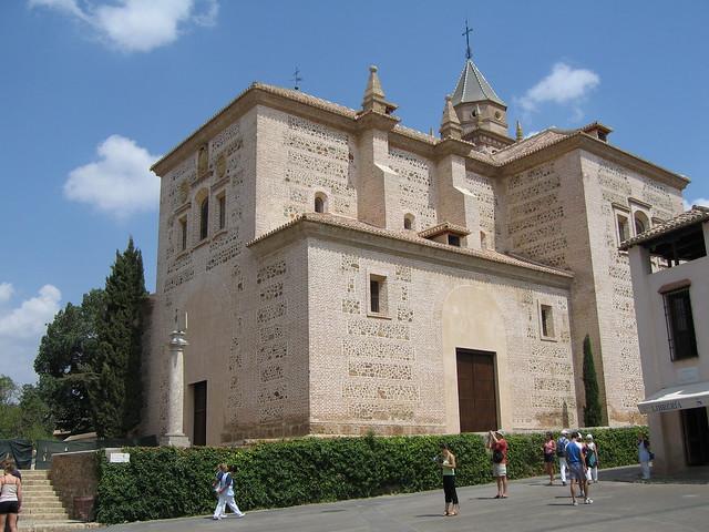 The Alhambra - Moorish Baths