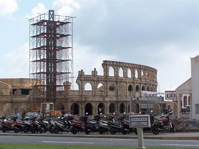 The Colosseum under construction at the Avenida Dr. Sun Yat Sen
