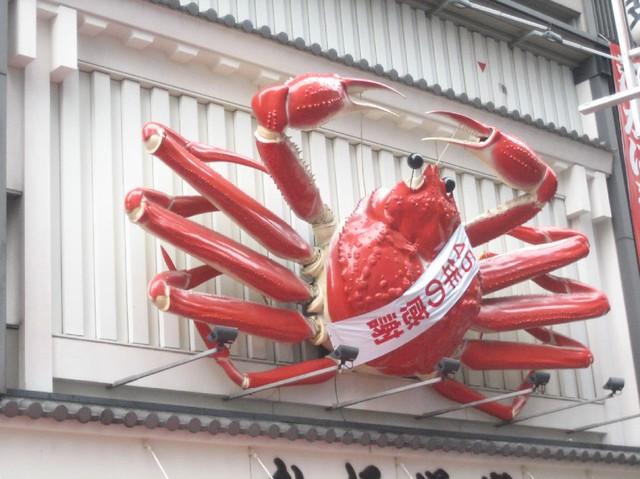 カニ道楽本店