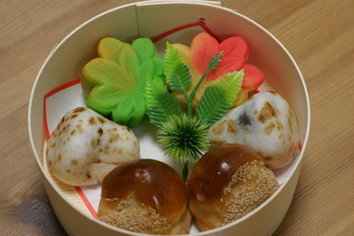 "Japanese cake ""autumn"""