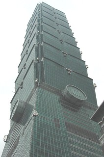 Taipei20040603_Taipei101