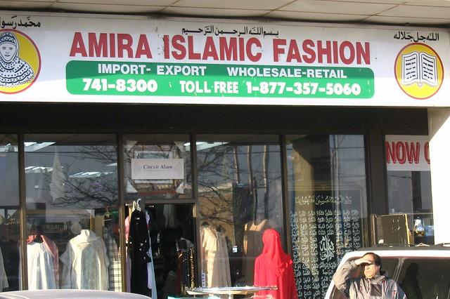 Al-Hijaab.com - Unique Islamic Clothing for all | fashionable and