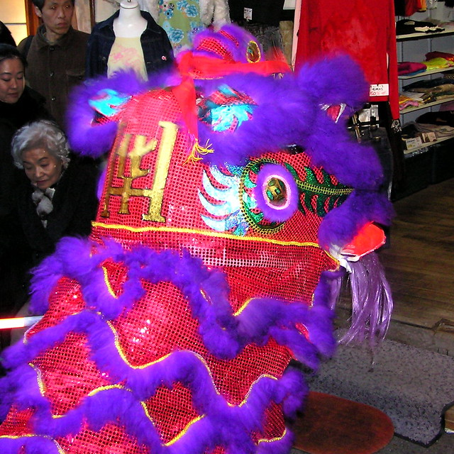 Photo:#040 Lion Dance By Nemo's great uncle