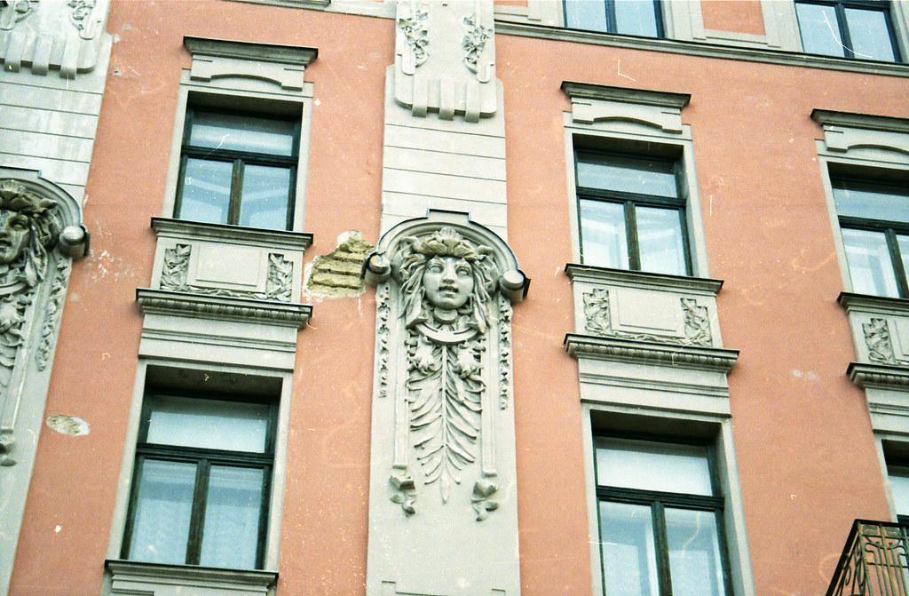 Fassade-Analog-Wien_15