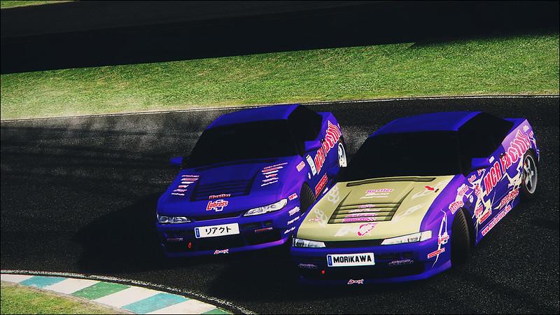 MCR Factory - Mind Control Racing Factory 19175584503_dd1103c84c_c