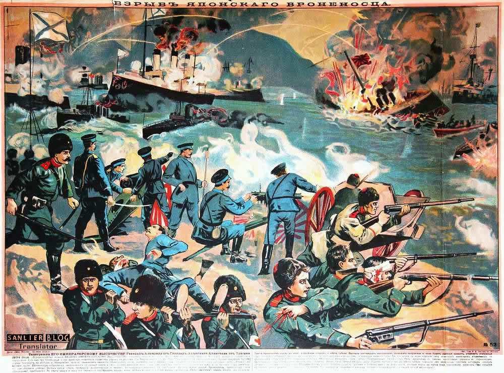 俄日战争宣传画40