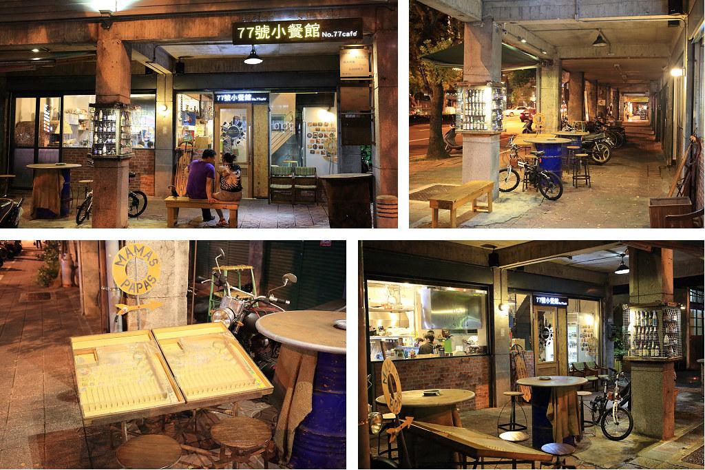 20150714中正-77號小餐館 (2)