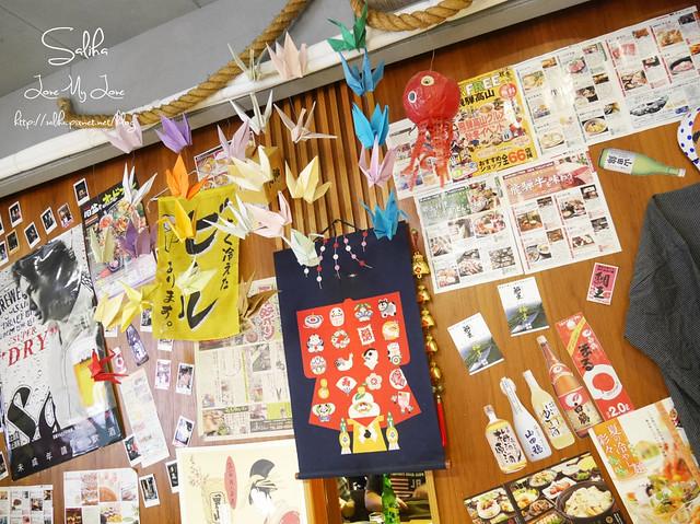 新店景美大坪林美食餐廳笑居 (2)