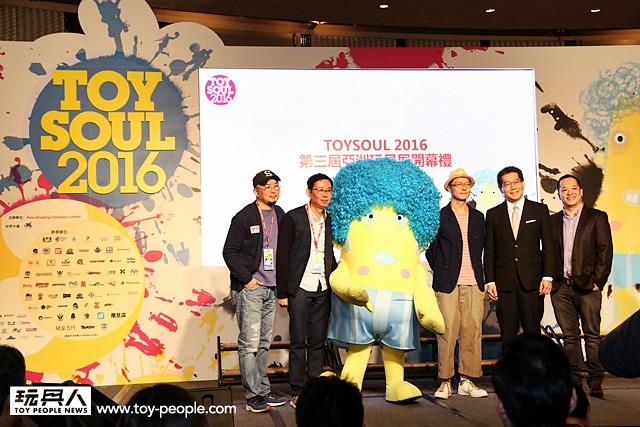 期待第二天展覽的到來!!TOYSOUL 2016 Day 1. 現場完整報導 Part 3.