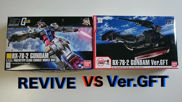 HG《機動戰士鋼彈》1/144 RX-78-2 初鋼「Ver. GFT REVIVE EDITION」