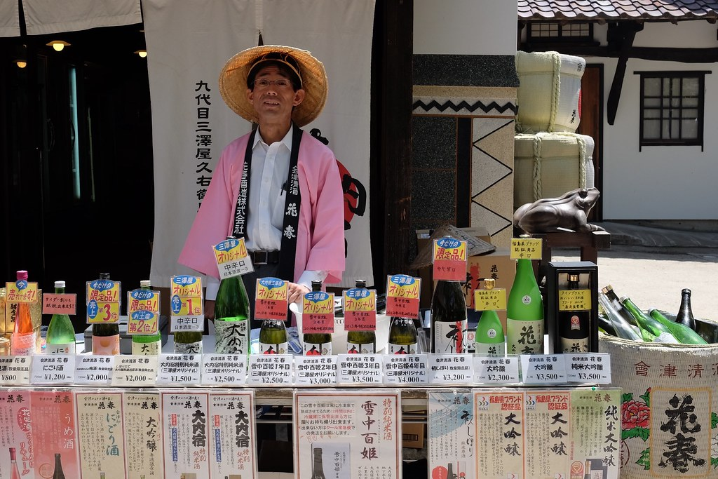 Ouchijuku Spirits
