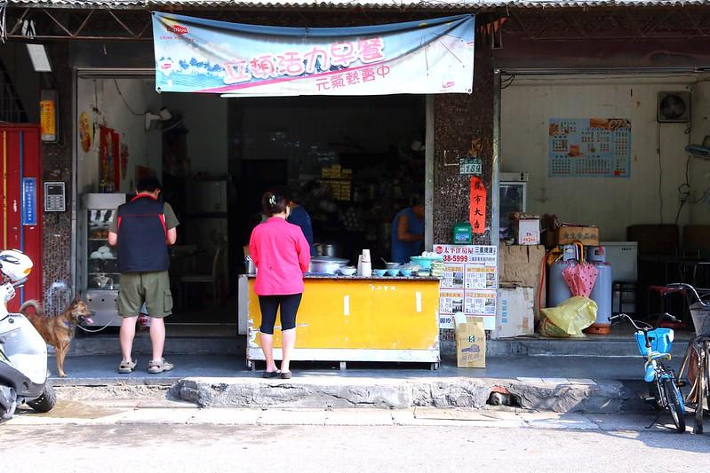 【新北市三重早餐】酥脆的手桿蛋餅只要15元!三重後竹圍街的無名早餐店,賣傳統中式早餐還有好吃的手桿蛋餅。