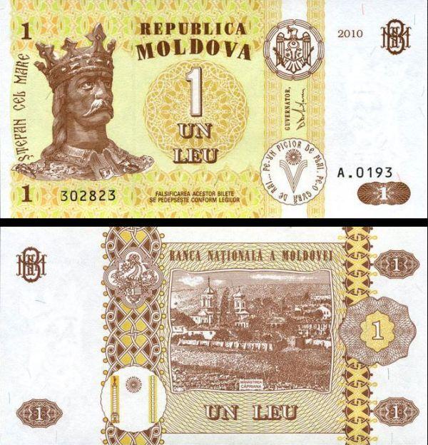 1 Leu Moldavsko 2010, Pick 8h