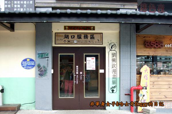 員林肉圓謝米糕竹廣香土豆糖湖口服務區19