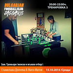 2014, Oct - Jago Club Trainings