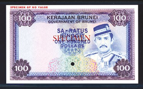 Brunei specimen banknote