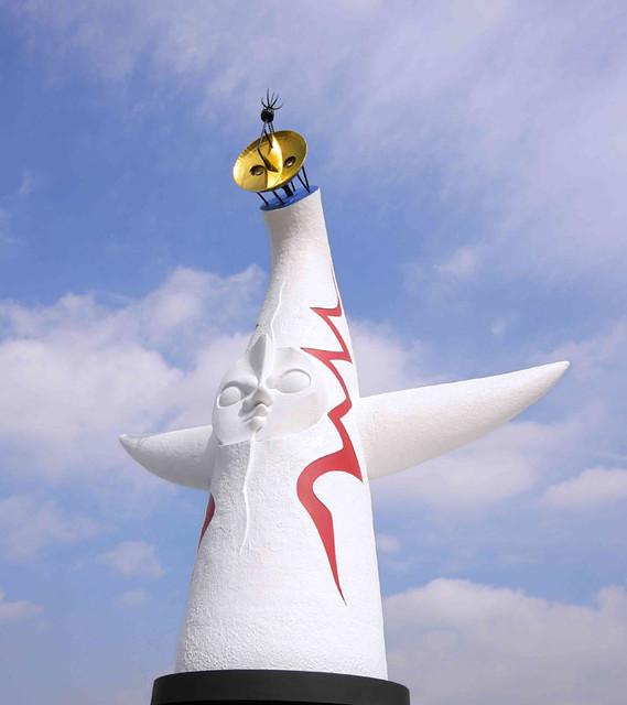海洋堂 岡本太郎 太陽之塔