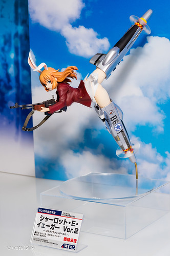 WF2015S[ALTER] Charlotte E Yeager