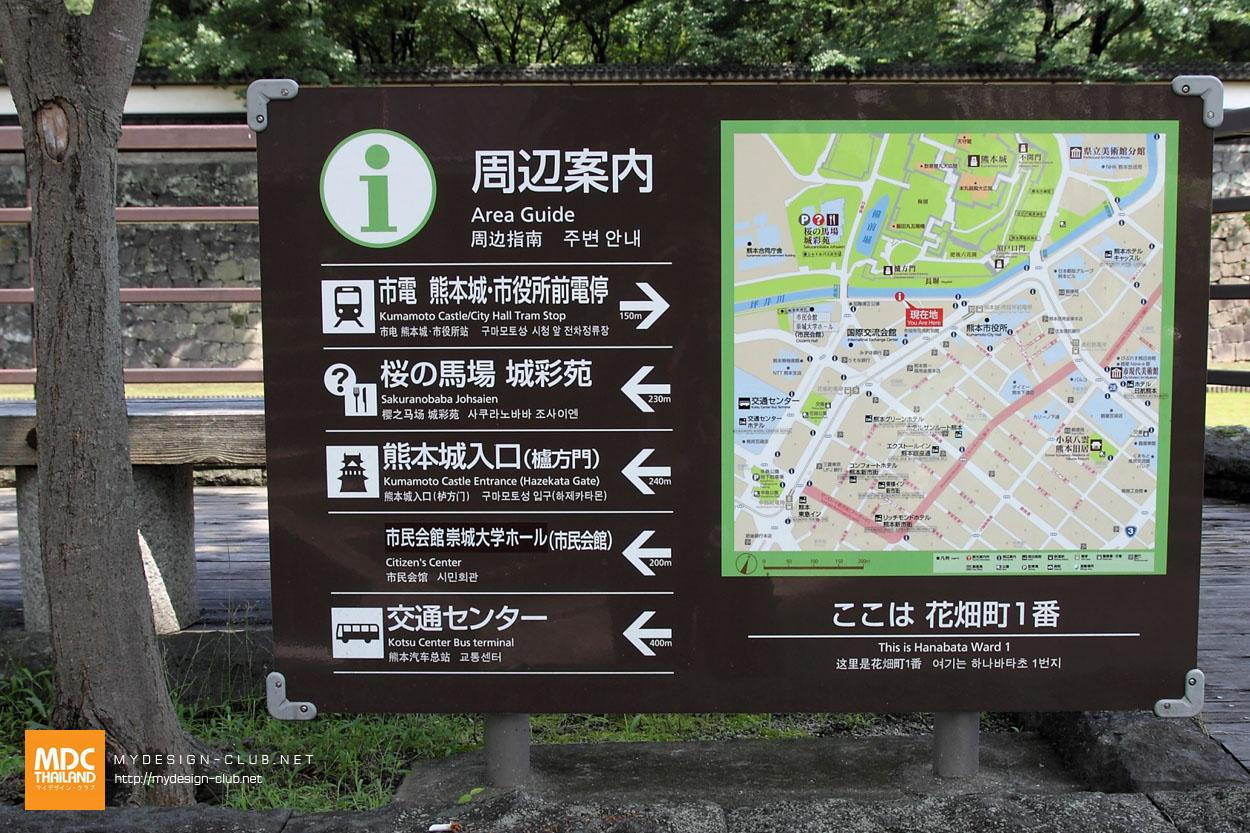 MDC-Japan2015-216