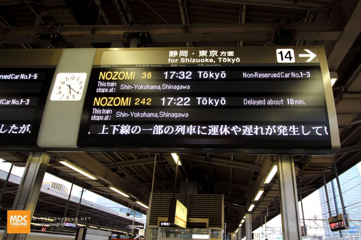 MDC-Japan2015-580