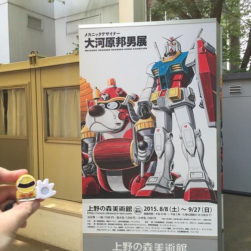 大河原邦男展、神戸展と展示内容が全く異なっており、新鮮に楽しめました