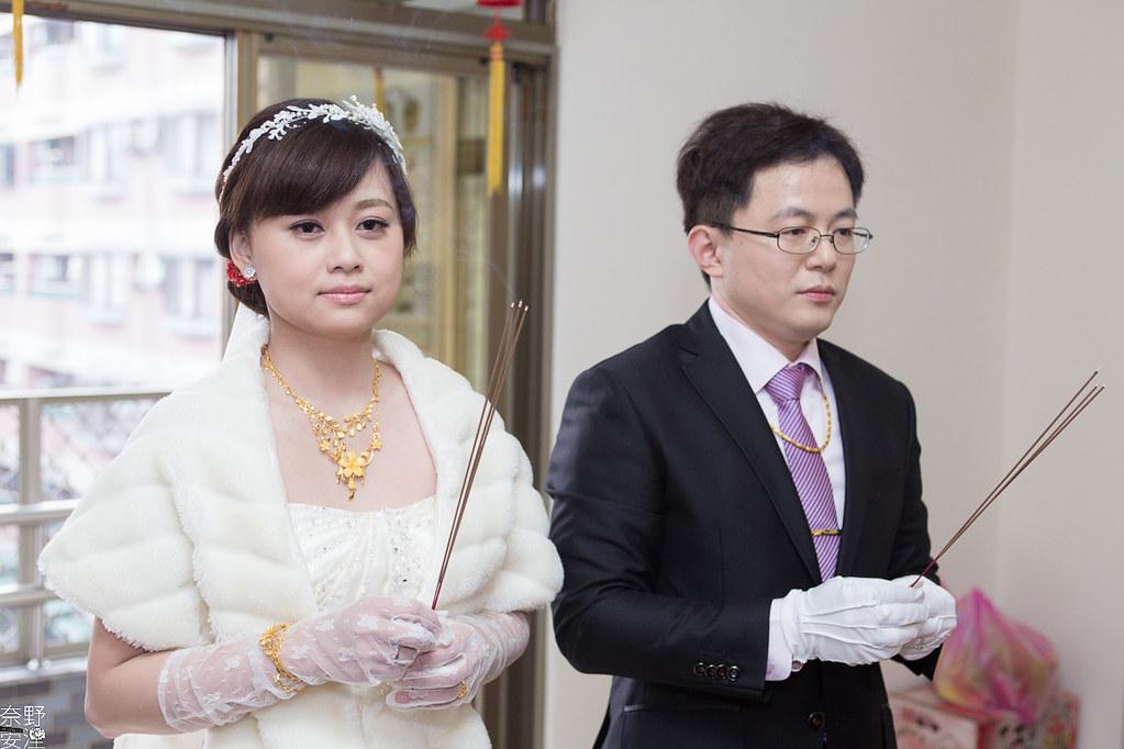 台南婚攝-繼中&佳芸-迎娶午宴 X 東東宴會式場-東嬿廳 (44)