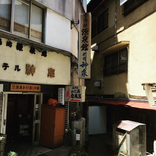ぬる湯でさっぱり。 #温泉 #onsen #mo_onsen