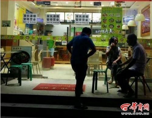 图片自:@华商网
