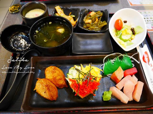 桃園蘆竹餐廳稻之屋日式料理定食 (5)
