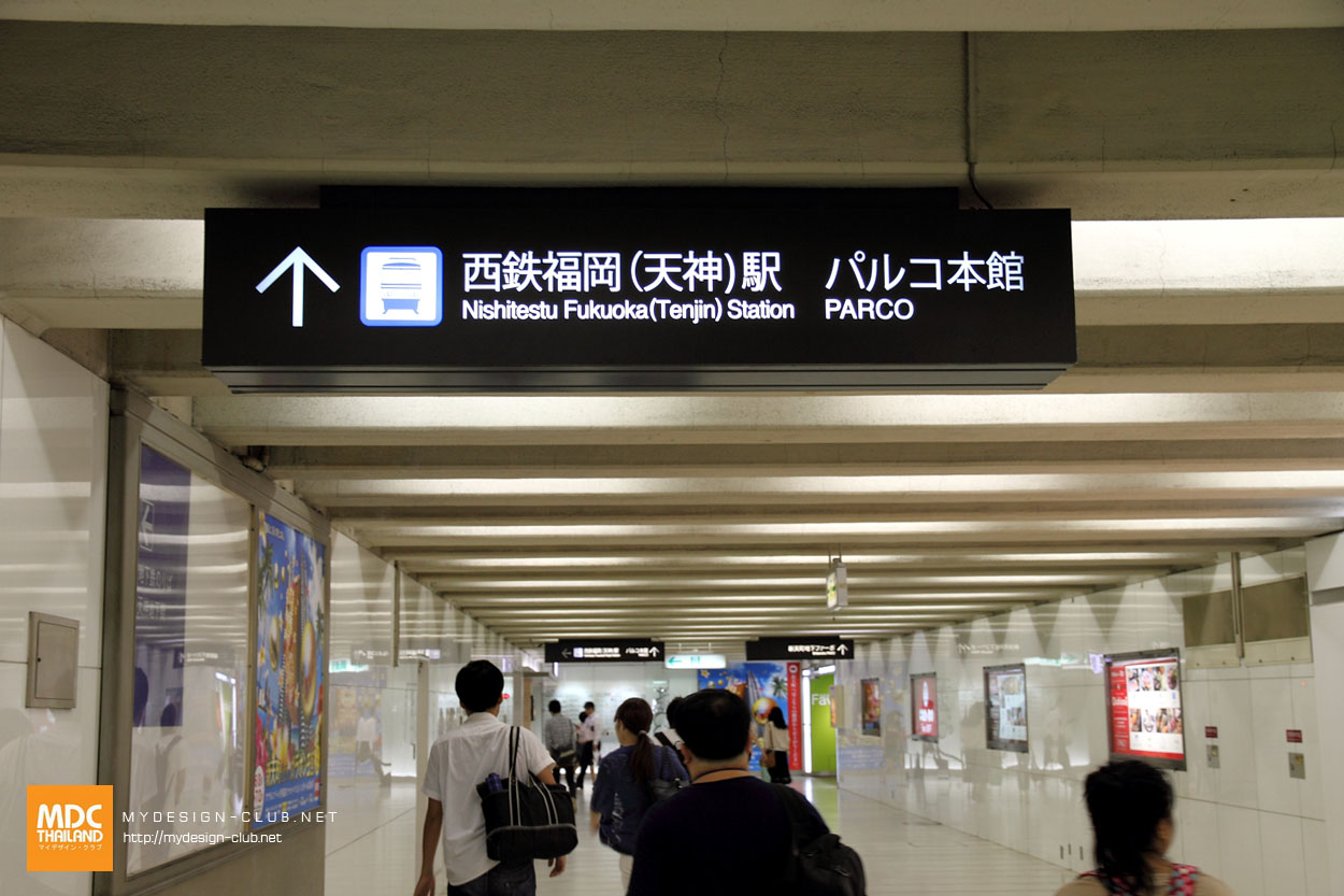 MDC-Japan2015-019