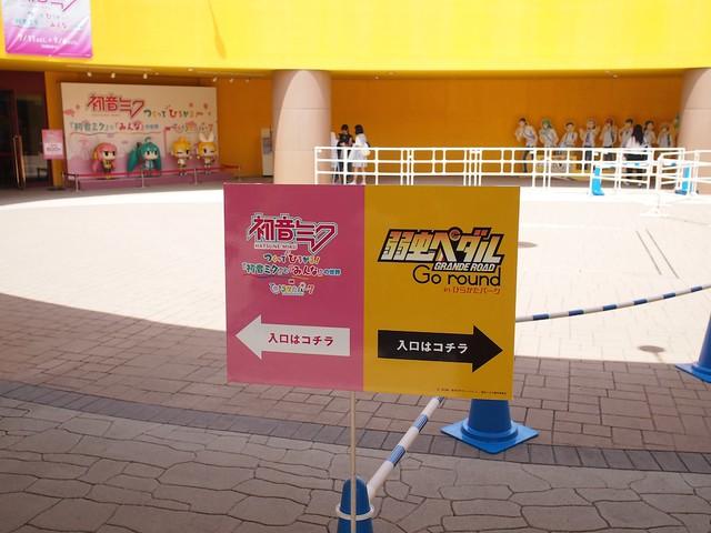 イベントホール入口