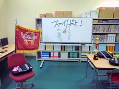 Idol Research Club, Otonokizaka High School 音ノ木坂学院 アイドル研究部 部室