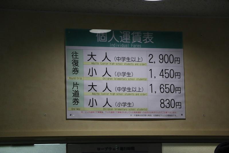 2014-07-20_00359_北海道登山旅行.jpg