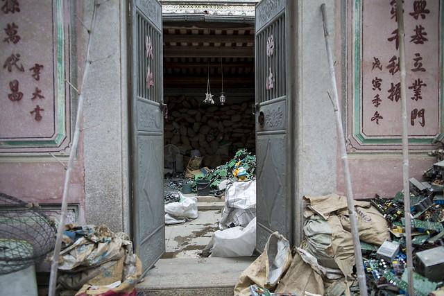 china guiyu reldbmgf10000146669