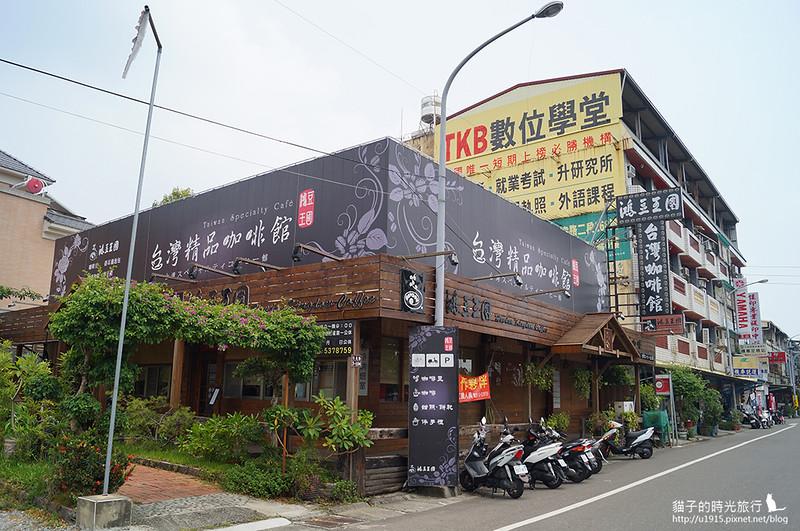 雲林縣斗六市_鴻豆王國精品咖啡