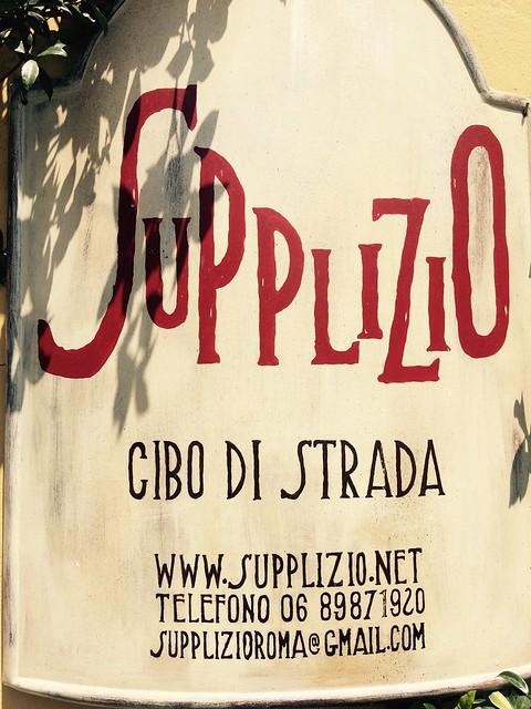 A great restaurant: supplizio